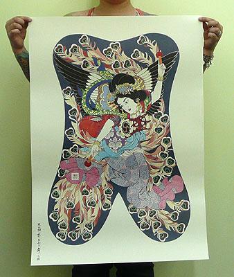 japanese body suit back print celestial robe of an angel. Black Bedroom Furniture Sets. Home Design Ideas