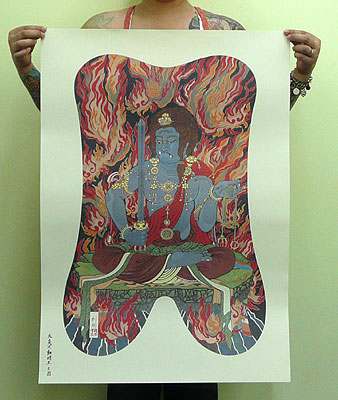 "Japanese Tattoo Back Prints 24"" x 36"" Limited Availability $69.00 Each"