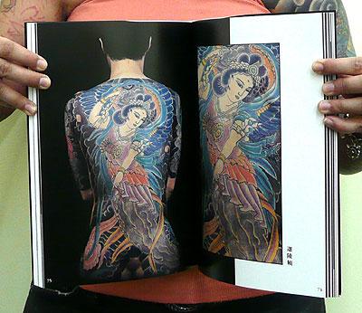 Japanese Tattoo Design Books