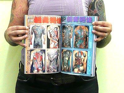 japanese tattoo design books 1000 japanese tattoos vol 2. Black Bedroom Furniture Sets. Home Design Ideas