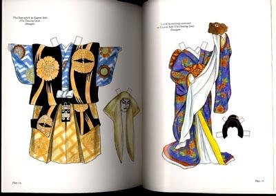 Japanese Kabuki Costumes Order Kabuki Costumes Paper